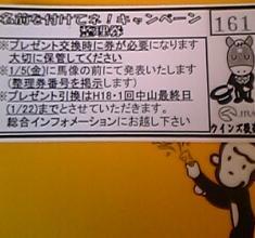 051217_161402.JPG
