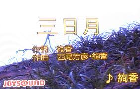 1kara004.JPG