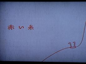 2009_0301190001.JPG