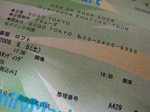 2009_0904290030.JPG