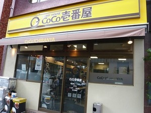 coco01.jpg