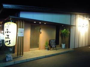 furukawa00.JPG