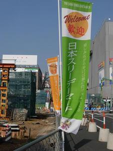 iroha2001.JPG