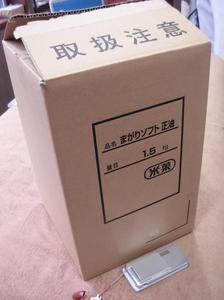 iroha2201.JPG