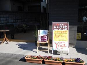 iroha2900.JPG