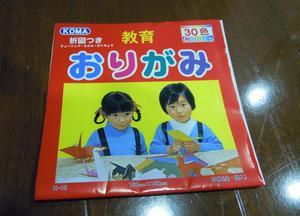 iroha4300.JPG