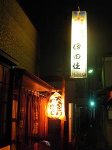 nagayoru05.JPG