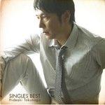 singlesbest01.jpg