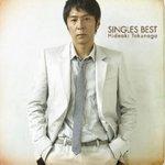 singlesbest02.jpg