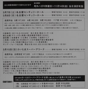 tuika080901.JPG