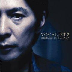 vocalist3000.jpg