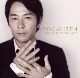 vocalisut400.jpg