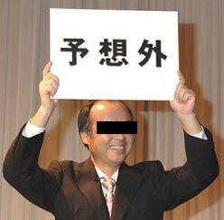yosougaii.JPG