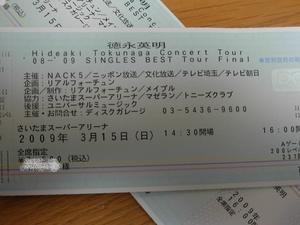 2009_0228190001.JPG
