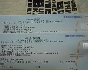 2010_1127310074.JPG
