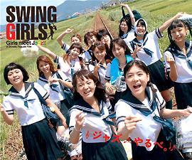 SWING GIRLS1.jpg