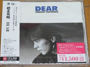 dear00.JPG