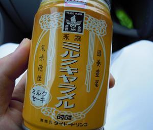 iroha2406.JPG