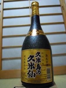 iroha4108.JPG