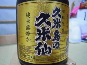 iroha4109.JPG