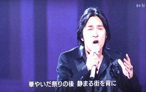 kouhaku007.JPG