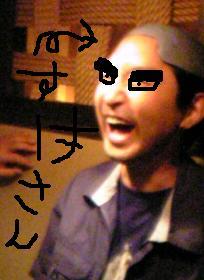 nomi1.JPG