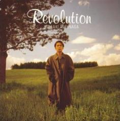 revolution00.jpg