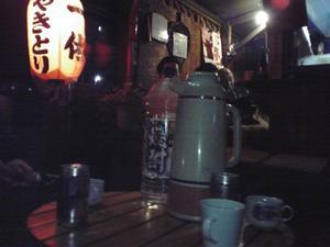 ryouma06.jpg