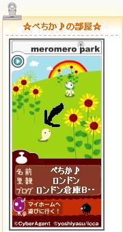 sayonara4.JPG
