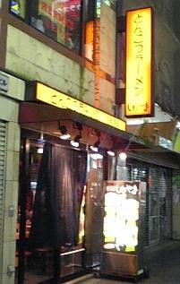 simoyama05.JPG