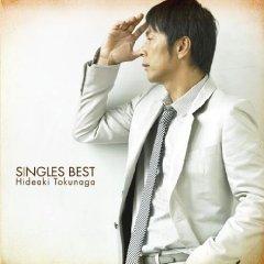 singlesbest00.jpg