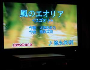 tokukara09032400.JPG
