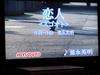 tokukara09032403.JPG