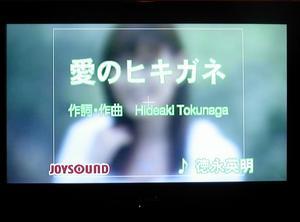 tokukara302.JPG