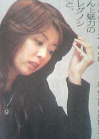 yabemiho1.JPG